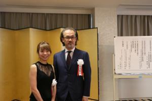 平成26年度大山激励賞受賞の岩田雅裕氏ご夫妻